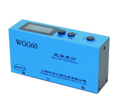 上海昕瑞WGG60型光泽度计(仪)
