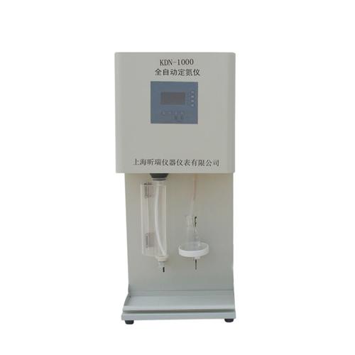 上海昕瑞KDN-1000全自动定氮仪
